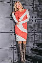 Двухцветное ангоровое платье по фигуре (2370-2371-2369 svt), фото 3