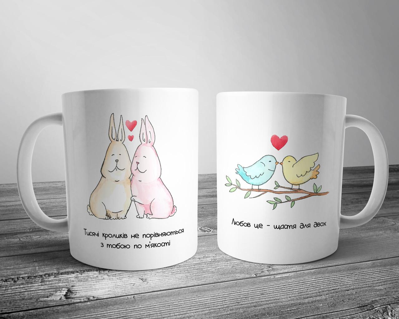 Чашка с принтом Кролики