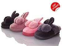 Детские стильные тапочки-шлепки УШКИ р24-25 (код 9584-00)