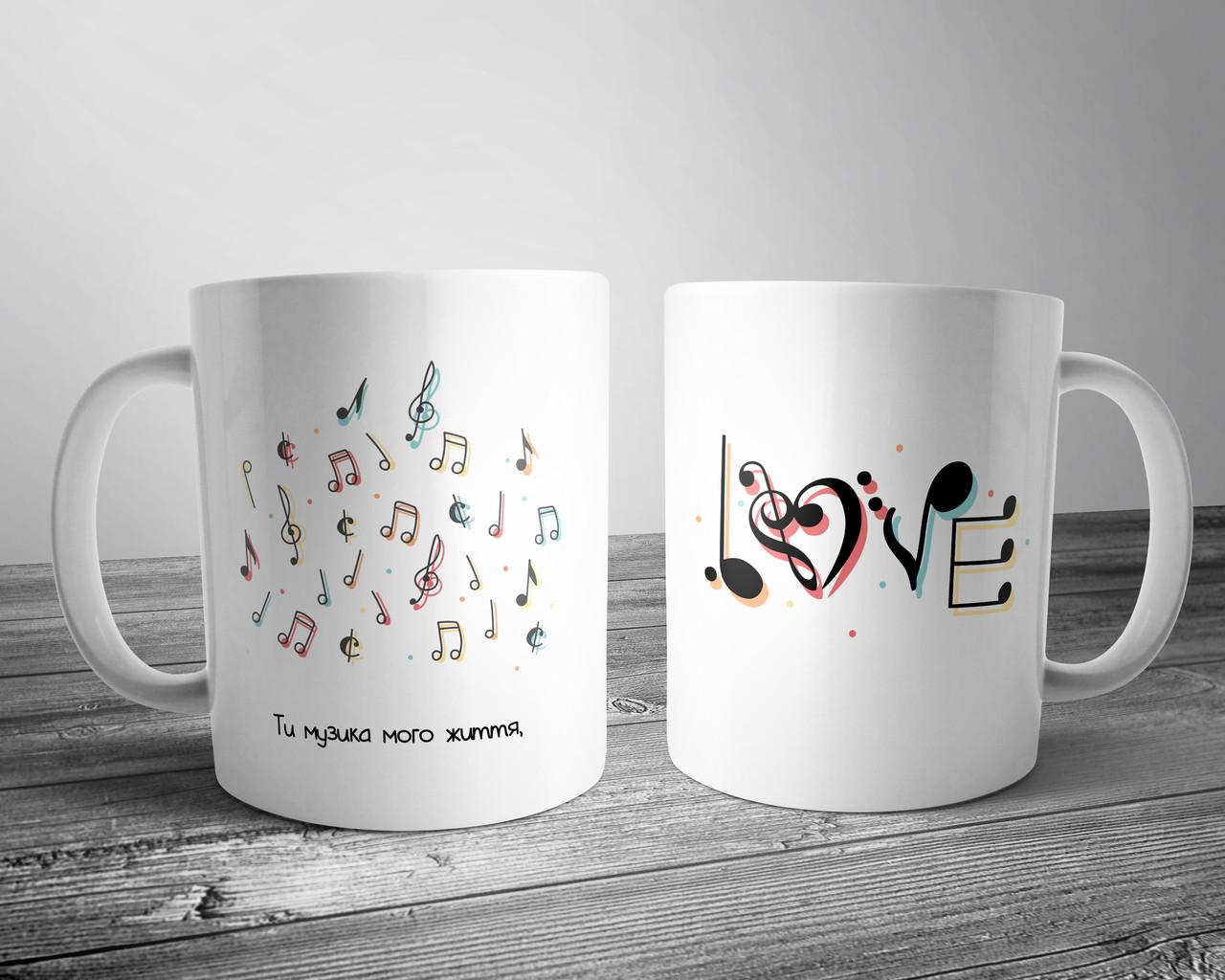 Чашка с принтом Музыка