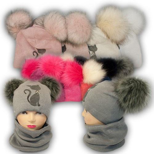 ОПТ Детская шапка нитка люрекс, два помпона и шарф хомут, р. 50-52 (5шт/набор)