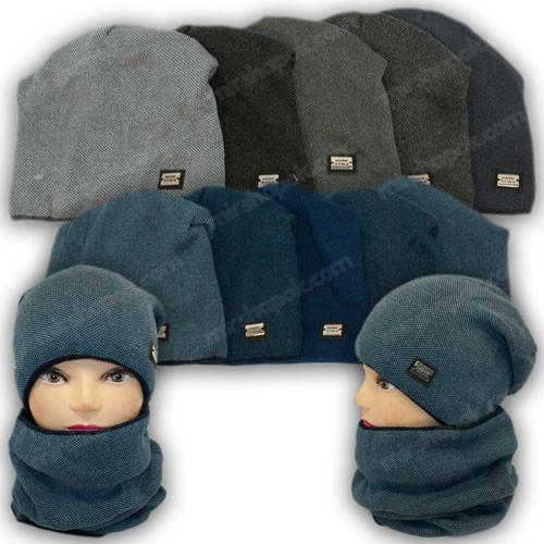 Комплект для мальчика - шапка шарф хомут