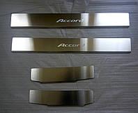 Накладки на пороги Honda Accord VII 2003-2007 4шт. Standart