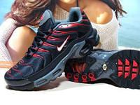 Мужcкие кроссовки Nike Air Max 95 TN Plus репликачерные 44 р., фото 1