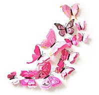 Двойные розовые 4D бабочки для декора