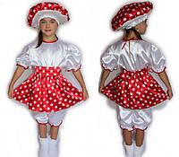 Карнавальный костюм на девочку Мухоморчик №-3