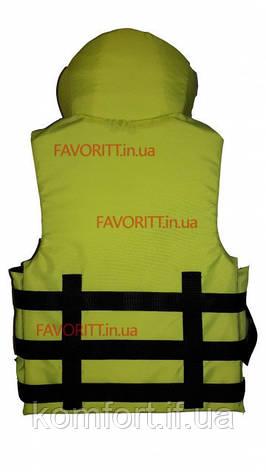 Жилет спасательный с подголовником «Адмирал» люкс green, фото 2