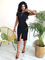 f84e765ff68 Платье с рукавом сеточкой в Украине. Сравнить цены