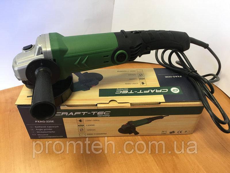 Болгарка Craft-Tec PXAG-225E 125/1200Регулировка оборотов/ Угловая шлифмашина (УШМ)