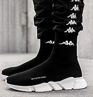 Мужские кроссовки Balenciaga Speed Trainer Black