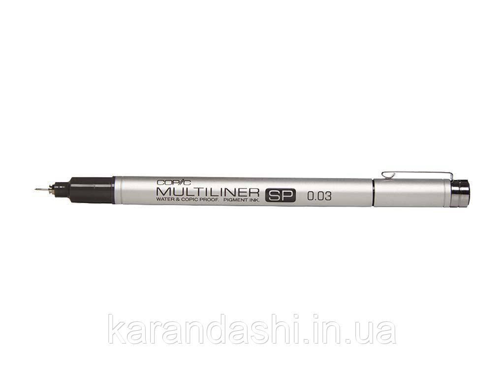 Линер Copic Multiliner SP 0,03 мм, заправляемый