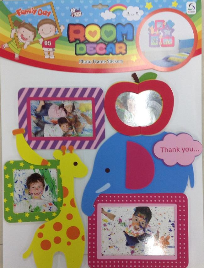 14BS0827-2(яблоко) Room  Décor Коллаж Детская 1008