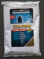 Зимняя прикормка Опарыш 500 гр / Fish Food