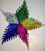 Новогодняя звезда разноцветная