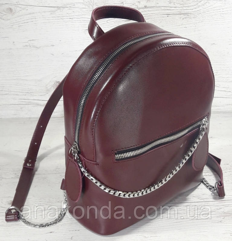 112-XL Натуральная кожа РАЗМЕР XL Городской рюкзак Кожаный рюкзак бордовый Рюкзак женский марсала кожаный