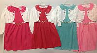 """Платье 072 """"Nurlu"""" на 6-8 -10лет, в рост. 3 шт."""