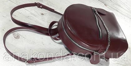 112-XL Натуральная кожа РАЗМЕР XL Городской рюкзак Кожаный рюкзак бордовый Рюкзак женский марсала кожаный, фото 2