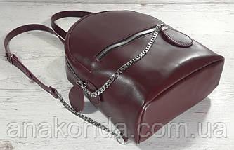 112-XL Натуральная кожа РАЗМЕР XL Городской рюкзак Кожаный рюкзак бордовый Рюкзак женский марсала кожаный, фото 3