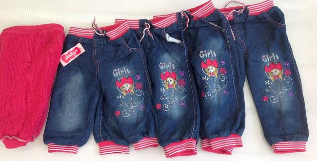 "Джинсы на меху ""Baby Girls"", на 6 мес.,-4 года, в рост. 5 шт."