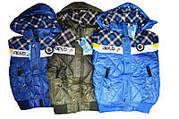 """Куртка-аляска на меху """"Премьер"""", на 5,6 лет, (в рост. 2 шт.), фото 1"""
