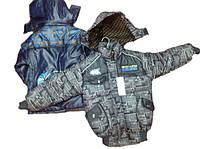 """Куртка-аляска на меху """"Орел"""", на 3,4 года, (в рост. 2 шт.)"""