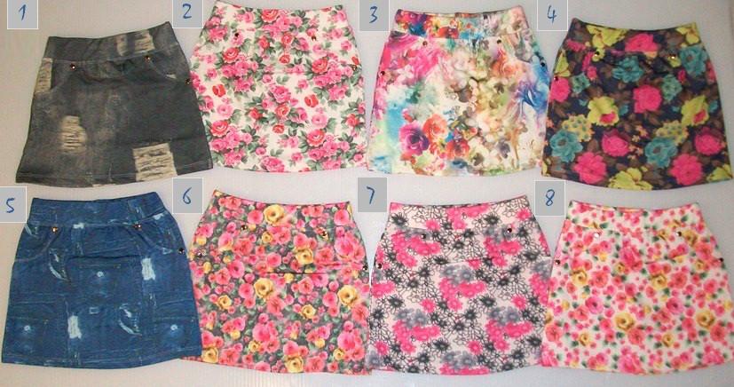 Клубная юбка на 5-8 лет, в рост. 4 шт. (код 2176)