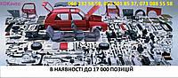 Диск тормозной (передний) Opel Astra J 09- (276x26) PRO