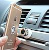 Магнитный держатель для телефона, холдер, крепление, в авто, фото 2
