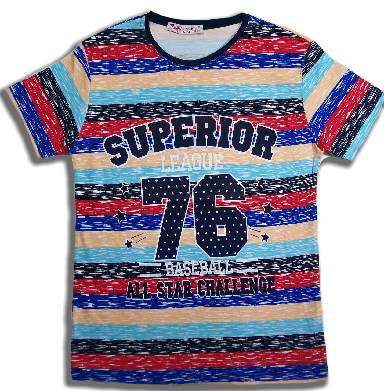 """Футболка полоска """"Superior"""" на 9-12 лет, в рост. 4 шт."""