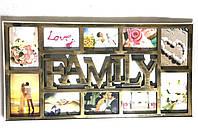 Рамка коллаж на 10 фото FAMILY (NF-26)