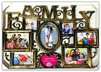 Рамка коллаж  на  8 фото FAMILY, (10A8), бронза