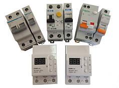 Автоматические выключатели, дифферинциальные автоматы, УЗО, реле напряжения.