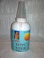 Страховой гербицид для зерновых культур Титус (расфасовка 0,5 кг)