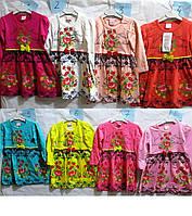 """Платье """"Розы"""" на 3-6 лет, в рост. 4 шт."""