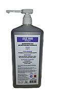 АХД 2000 экспресс 1000 мл с ультрафиолетом