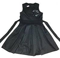 Сарафан черный школьный для девочки