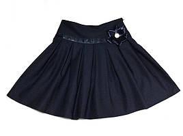 Школьная юбка темно-синяя для девочки