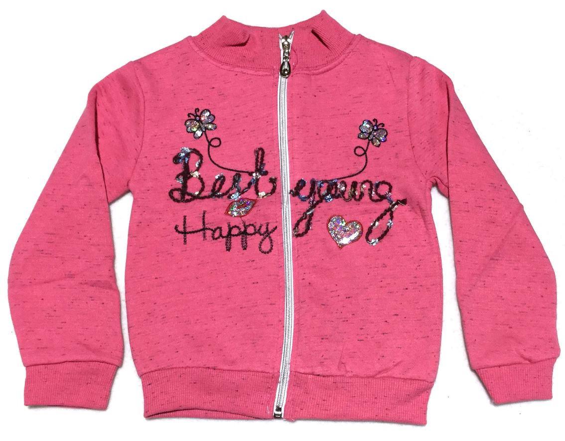 """Теплая розовая кофта на змейке """"Happy"""" для девочки 5-8 лет"""