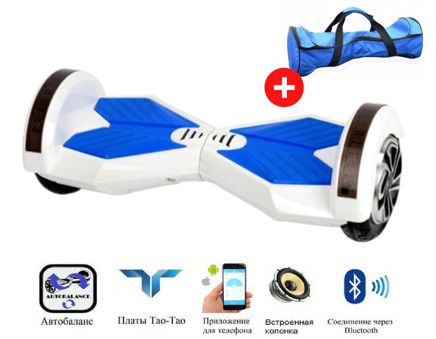 Гироскутер Smart Balance 8 White (Белый)