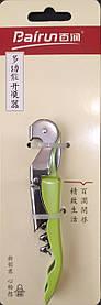 Штопор-открывалка для бутылок зелёная Helios