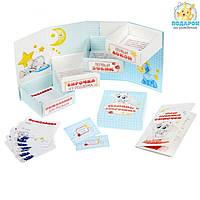 """Набор коробочек + паспорт малыша """"Мамины сокровища"""", фото 1"""