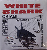 Крючок рыболовный / OKIAMI / №1 / White Shark