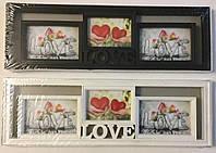 Фоторамка коллаж на 3 фото LOVE (A036)