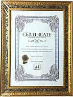 Рамка для фото Багетная 20х30 см золото, (480KSS-A4)