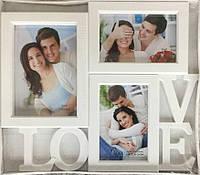 Мультирамка на 3 фото LOVE (XZ-1083)