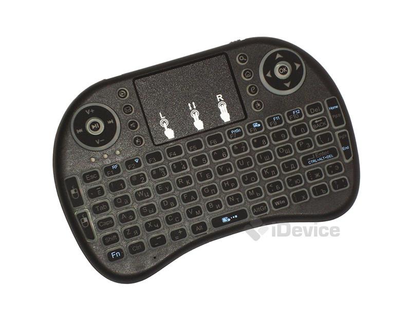 Беспроводная мини клавиатура с подсветкой