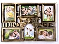 Мультирамка на 6 фото Я люблю свою семью (F-08)
