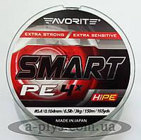Шнур Favorite Smart PE / #4 / 0.104 мм / 3 кг / зеленый