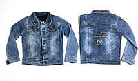 Куртка джинсовая стрейч на подкладке на 4-8 лет