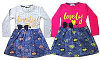 """Платье для девочки """"lovely"""" на 4-8 лет"""